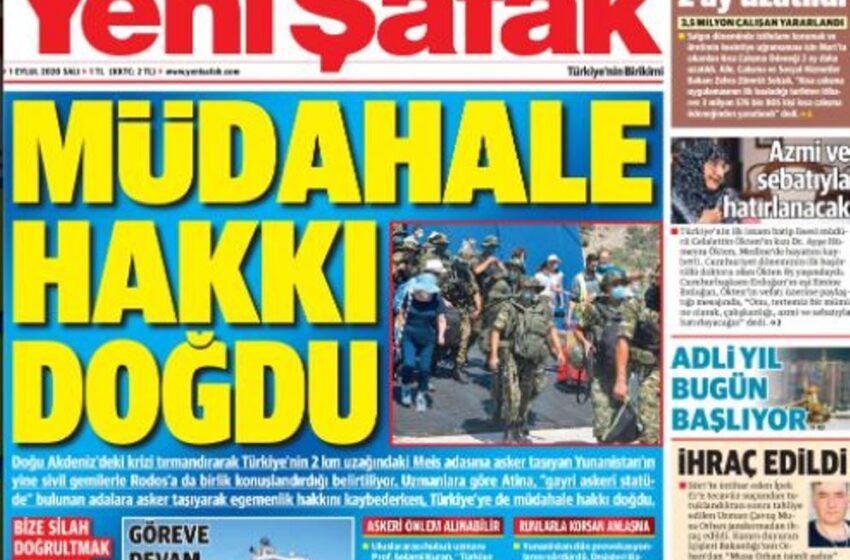 Yeni Safak: Η Τουρκία απέκτησε δικαίωμα επέμβασης στο Καστελόριζο