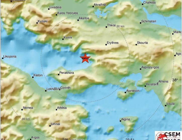 Σεισμός κοντά στις Αλκυονίδες – Αισθητός στην Αττική
