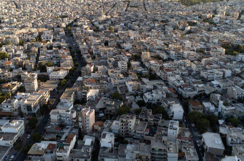 Διαγράφονται χρέη και περιουσία – Νέος πτωχευτικός με άρση για την προστασία της πρώτης κατοικίας και άνοιγμα πλειστηριασμών