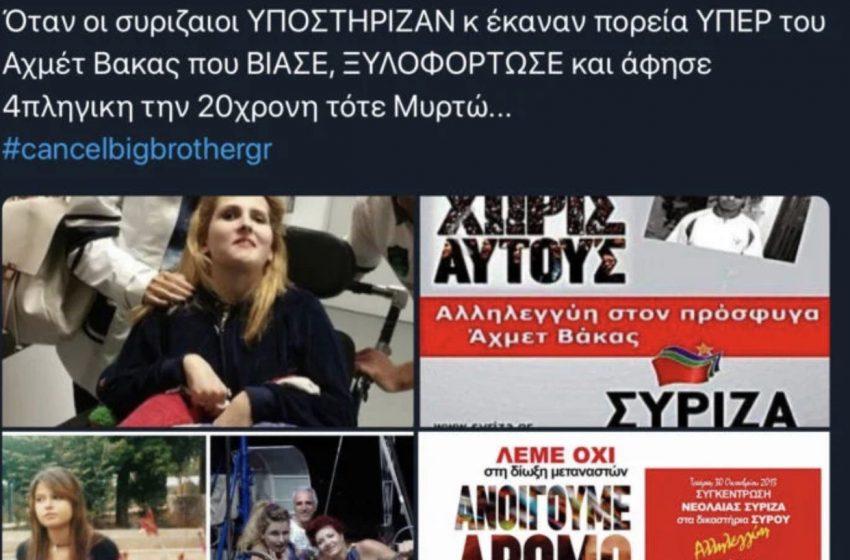 Προπαγάνδα με πλαστές αφίσες του ΣΥΡΙΖΑ – Προσφεύγει στη δικαιοσύνη