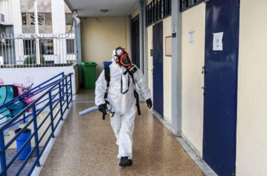 Zαχαράκη: Με πόσα κρούσματα κοροναϊού κλείνει ένα σχολείο