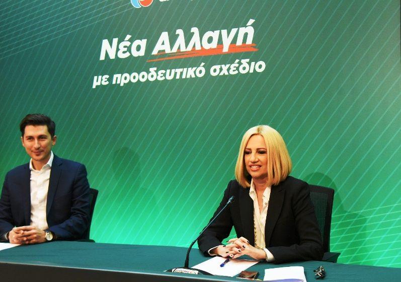 """Γεννηματά : """"Διμέτωπος"""" κατά Μητσοτάκη και Τσίπρα – Τι είπε για τις εκλογές στο ΚΙΝΑΛ"""