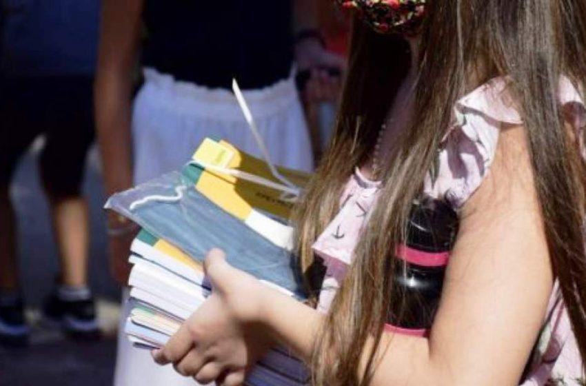 Σχολεία και κοροναϊός: Κλείνει το πρώτο Δημοτικό στην Κρήτη