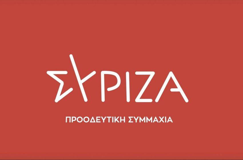 ΣΥΡΙΖΑ: Με κινήσεις πανικού και επίδειξη δήθεν πυγμής απαντά η υπ. Παιδείας στις δίκαιες κινητοποιήσεις των μαθητών