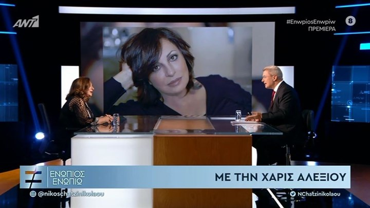 Συνέντευξη της Χάρις Αλεξίου στον Ν. Χατζηνικολάου: Η αποκάλυψη για τη νέα καλλιτεχνική πορεία (vid)
