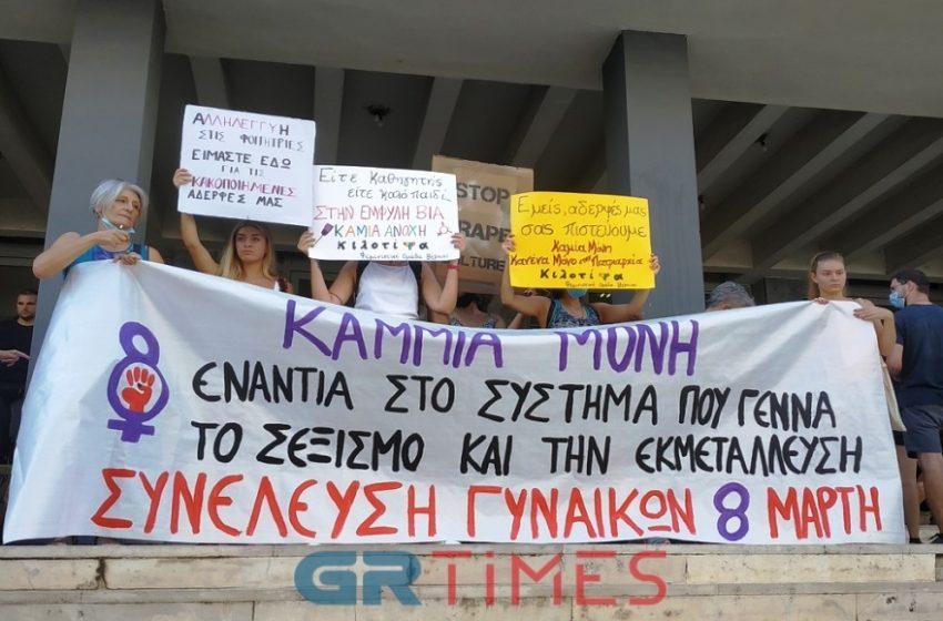 Ξέσπασαν οι φοιτήτριες για τον Καθηγητή Γυναικολογίας που δικάζεται για σεξουαλική παρενόχληση