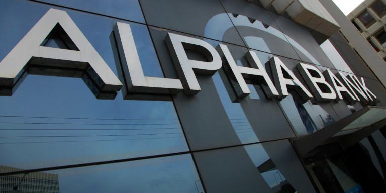 H Alpha Bank μεταβιβάζει τα μη εξυπηρετούμενα δάνεια της στην CEPAL