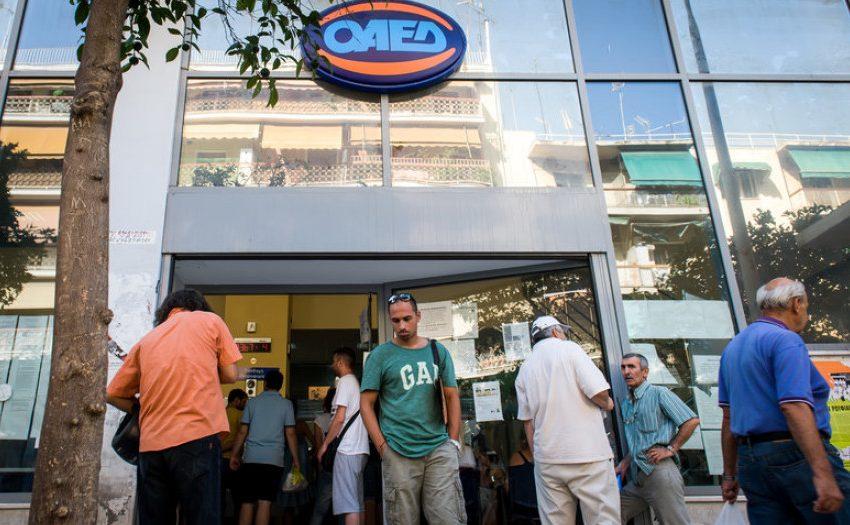 Πρόγραμμα για μακροχρόνια άνεργους: Προσλήψεις με 200 ευρώ προβλέπει η ΚΥΑ