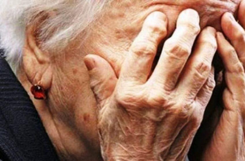 Απατεώνας παρίστανε υπάλληλο της ΔΕΔΔΗΕ και άρπαξε χρήματα από ηλικιωμένη