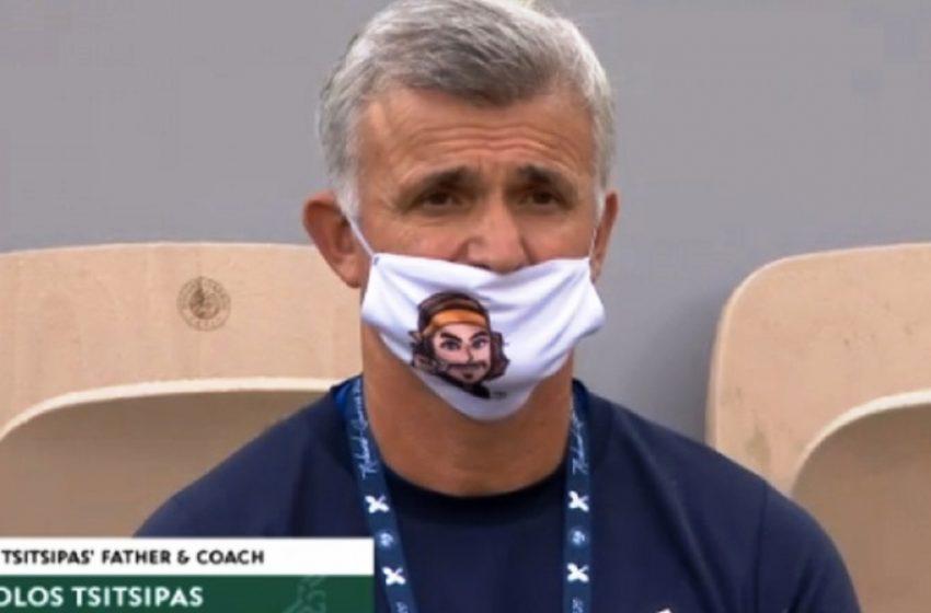 """""""Τα σπάει"""" η μάσκα του πατέρα του Τσιτσιπά (video)"""