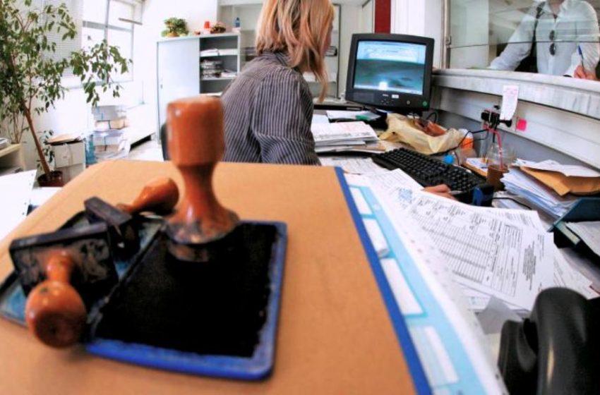 Πως λειτουργούν οι δημόσιες υπηρεσίες – Υποχρεωτική τηλεργασία για το 40% των εργαζομένων