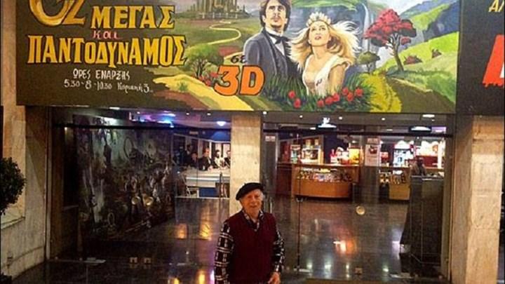 """Βασίλης Δημητρίου: """"Έφυγε"""" ο άνθρωπος που ζωγράφιζε τα πόστερ των κινηματογραφικών ταινιών"""