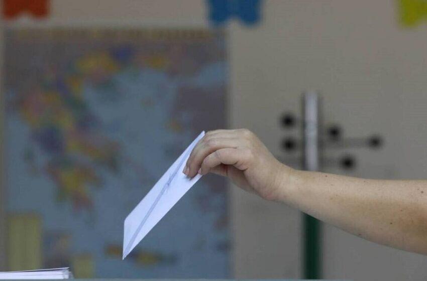 Νέα δημοσκόπηση: Κλείνει η ψαλίδα ΝΔ – ΣΥΡΙΖΑ – Ένας στους δύο ζητεί πρόσθετα μέτρα στην οικονομία, μεγάλη ανησυχία για κοροναϊό