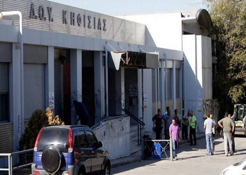 """Κοροναϊός: Έκλεισαν η Δ' ΔΟΥ και η εφορία Κηφισιάς – Το νέο """"δόγμα"""" σε περίπτωση κρουσμάτων"""