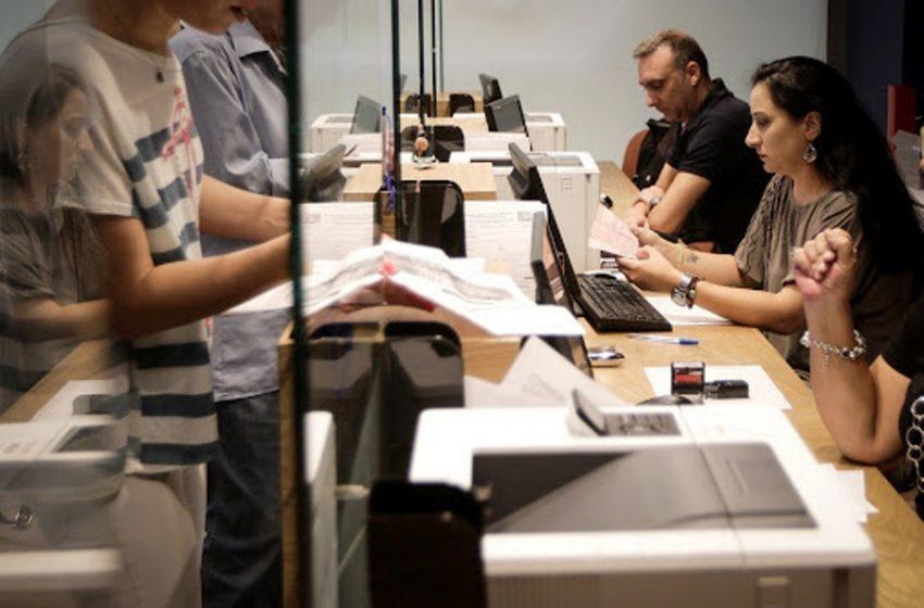 Ευπαθείς ομάδες: Ποιοι δικαιούνται ειδική άδεια απουσίας