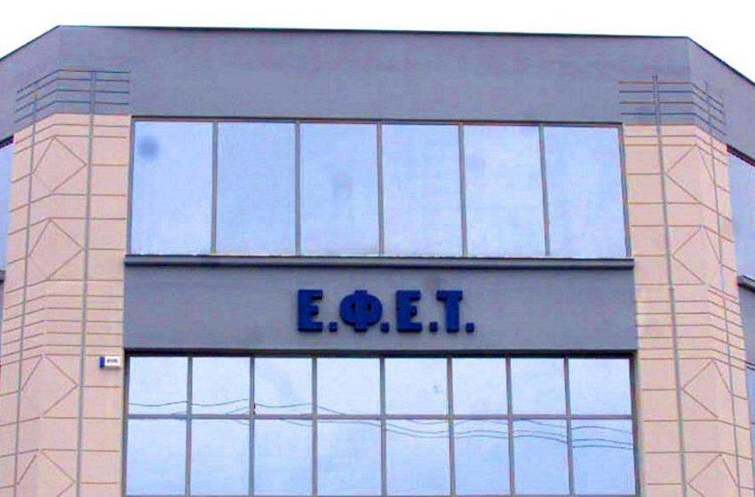 ΕΦΕΤ – Μεγάλη προσοχή: Σε αυτά τα κατεψυγμένα προϊόντα βρέθηκε σαλμονέλα (εικόνα)