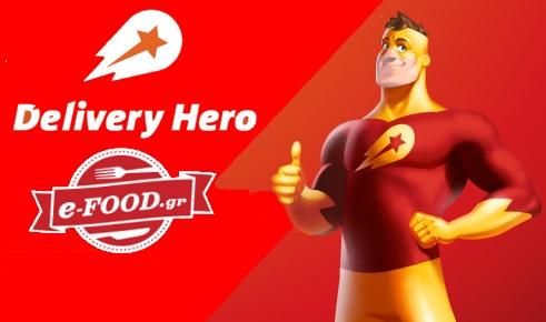 Ποια είναι η γερμανική Delivery Hero που αγόρασε την Instashop και άλλες εταιρείες on line φαγητού…
