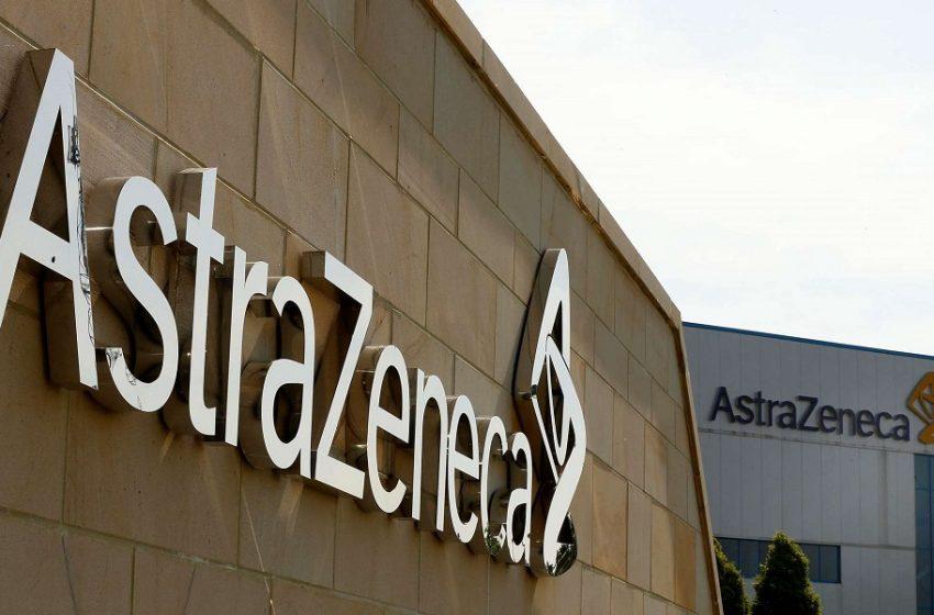 Απροσδόκητη τροπή: Η AstraZeneca (πανεπιστήμιο Οξφόρδης) σταμάτησε ξαφνικά τις δοκιμές του εμβολίου- Η εξήγηση που δόθηκε