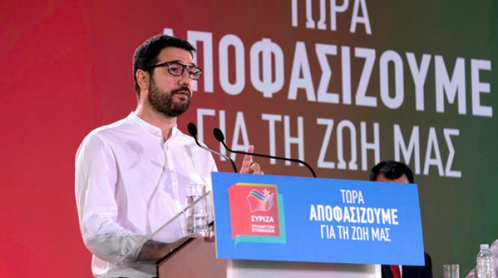 Ηλιόπουλος για την Μόρια: Εγκληματικές ευθύνες της κυβέρνησης, να παραιτηθεί ο Μηταράκης