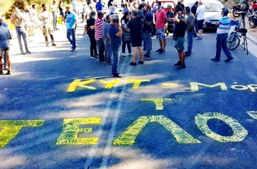 Ένταση στη Μόρια: Κάτοικοι έστησαν οδοφράγματα και εμποδίζουν να καθαριστεί ο χώρος – Απορρίπτουν τις κυβερνητικές προτάσεις