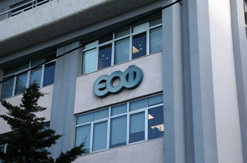 ΕΟΦ: Αποσύρονται αντισηπτικά μαντηλάκια