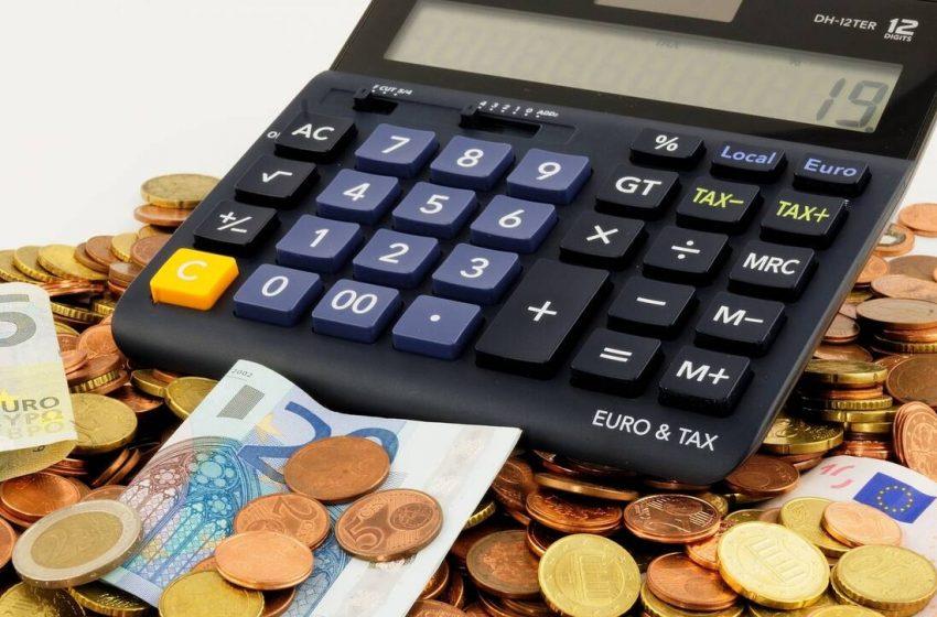 Ευρωπαϊκή Επιτροπή: Σκέψεις για κατάργηση των κερμάτων 1 και 2 λεπτών του ευρώ – Τα τέσσερα σενάρια