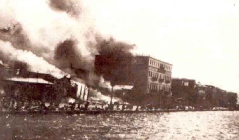 Καμένα Βούρλα: Ξέχασαν πως κάηκαν τα Βουρλά της Σμύρνης