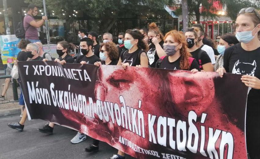 Ολοκληρώθηκε η μαζική αντιφασιστική διαδήλωση για τα 7 χρόνια από την δολοφονία Φύσσα (vids)