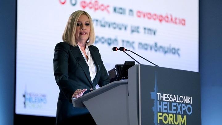 """Γεννηματά: Το σχέδιο """"Νέα Αλλαγή"""" του ΚΙΝΑΛ είναι η προοδευτική διέξοδος για την Ελλάδα"""