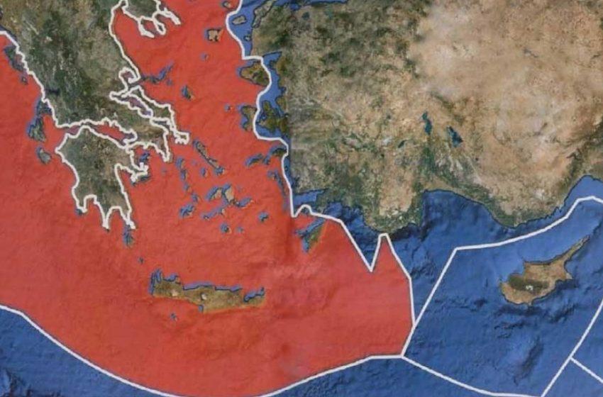 """Ο """"Χάρτης της Σεβίλλης"""" δεν έχει νομική ισχύ – Μετά την Κομισιόν και η πρεσβεία των ΗΠΑ τον αμφισβητεί"""