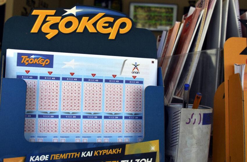 Τζόκερ: Στον Πειραιά το τυχερό δελτίο με τα 5,1 εκατ. ευρώ