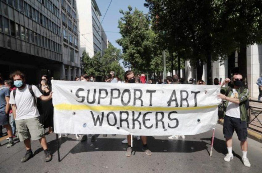 """Ξανά στους δρόμους οι καλλιτέχνες : """"Δεν ευθύνονται οι παραστάσεις και συναυλίες για τη διασπορά του ιού"""""""