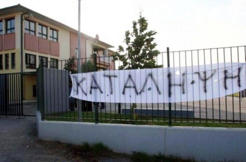 Σχολεία και καταλήψεις: Αντιδρούν στις μάσκες οι μαθητές – Λουκέτα σε Πάτρα, Κρήτη, Καρδίτσα και Αγρίνιο