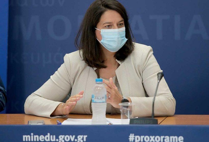 Δήλωση Κεραμέως για τις μάσκες: Υπήρξαν αστοχίες