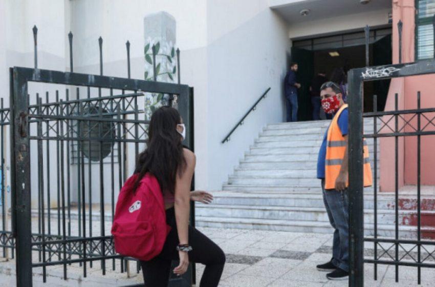 Αλαλούμ σε σχολείο στο Κερατσίνι: Θετικός μαθητής στον ιό ενώ αρχικά είχαν βγάλει αρνητικό τεστ – Άγνοια δηλώνει το Υπουργείο, αδιαφορία ΕΟΔΥ
