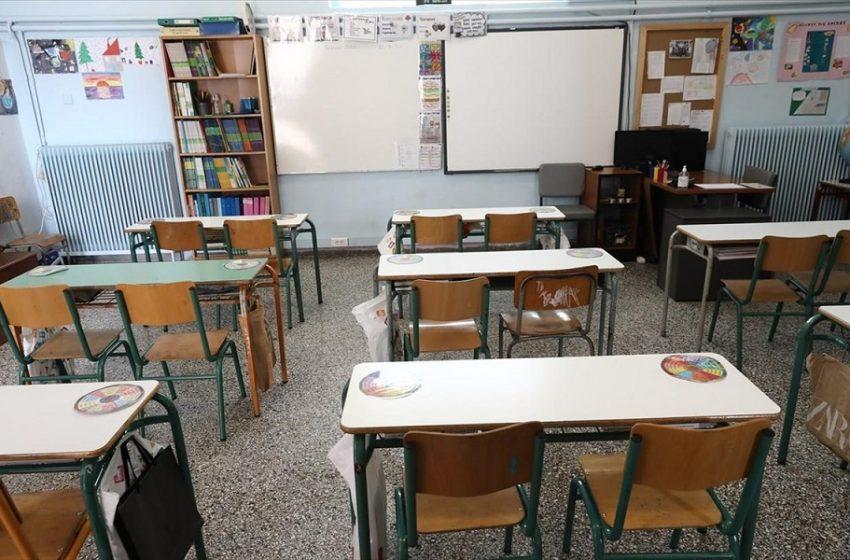 Κλειστά σχολεία: Προστέθηκαν και άλλα στη λίστα του υπουργείου