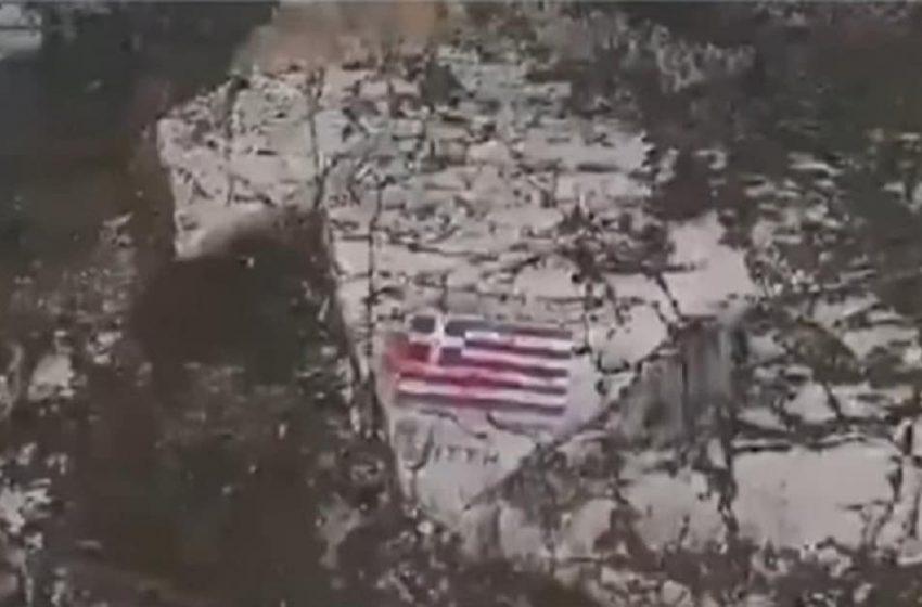 Καστελόριζο: Εριξαν μπογιά στην ελληνική σημαία, drone έπαιζε τον εθνικό ύμνο της Τουρκίας (vid)