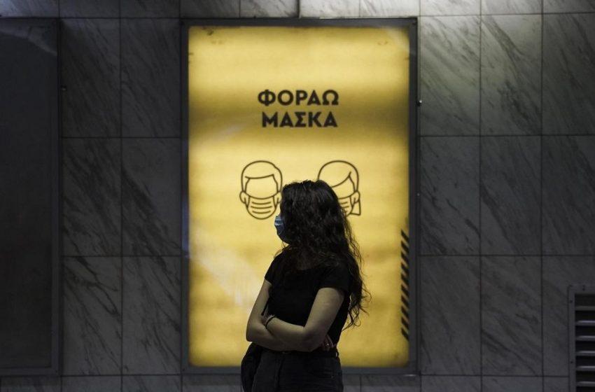 Αγωνία για την Αττική: Σε ισχύ τα νέα μέτρα – Αλλάζει η καθημερινότητα, κρίνεται το γενικό lockdown