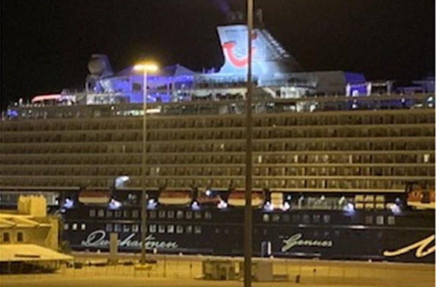 Κινητοποίηση στον Πειραιά: Έφθασε το κρουαζιερόπλοιο με τα κρούσματα – Επί τόπου κλιμάκιο του ΕΟΔΥ