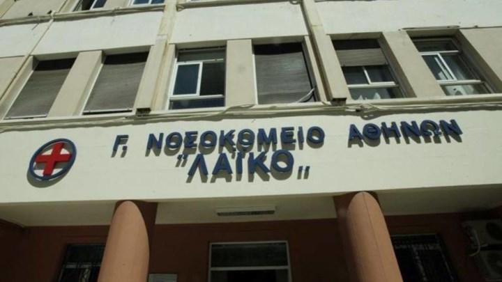 Καταγγελία ΠΟΕΔΗΝ: H 39χρονη πέθανε από κοροναϊό διασωληνωμένη εκτός ΜΕΘ