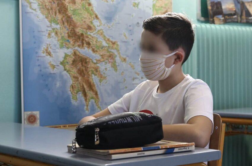 Σχολεία: Δεκάλογος ασφαλούς επιστροφής και μια σύσταση Σύψα για τις μάσκες