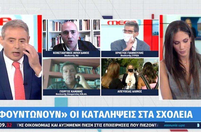 """Άγρια κόντρα on air Μπογδάνου με Γιαννούλη: """"Δεν αναγνωρίζω ως συνομιλητή ακροδεξιά χυδαιότητα, να ζητήσει συγγνώμη"""" (vid)"""