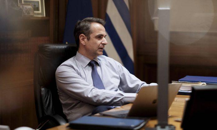 Κυρ. Μητσοτάκης: Αλλάζει το πρόγραμμα για τη ΔΕΘ – Δεν θα μετάσχει στη συζήτηση για την ανάπτυξη της Β. Ελλάδας