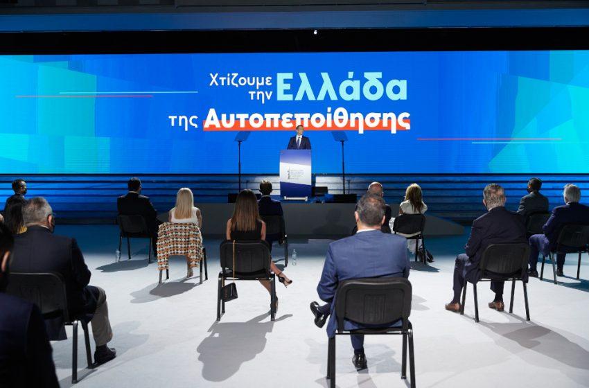 """Με οδηγό το """"σχέδιο Πισσαρίδη"""" οι αλλαγές στην αγορά εργασία- Τι εξήγγειλε ο πρωθυπουργός"""