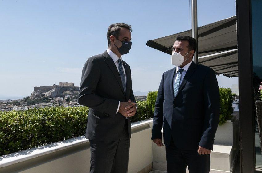 Συνάντηση Μητσοτάκη με τον πρωθυπουργό της Βόρειας Μακεδονίας Ζόραν Ζάεφ