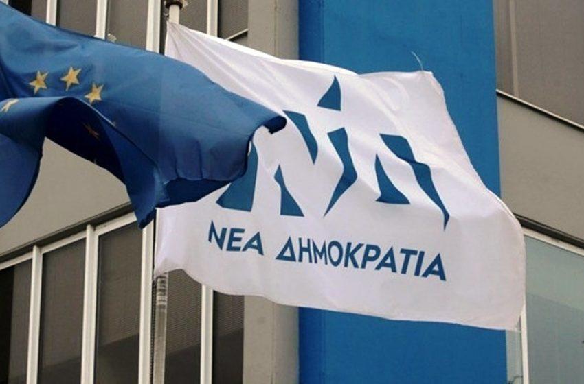 H απάντηση της ΝΔ για την επίσκεψη Τσίπρα στην Καρδίτσα