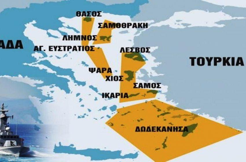"""""""Τρελάθηκαν"""" οι Τούρκοι- Yeni Safak: """"Να μας παραδώσει εννιά νησιά η Ελλάδα"""" – Ποια λένε ότι τους ανήκουν…"""