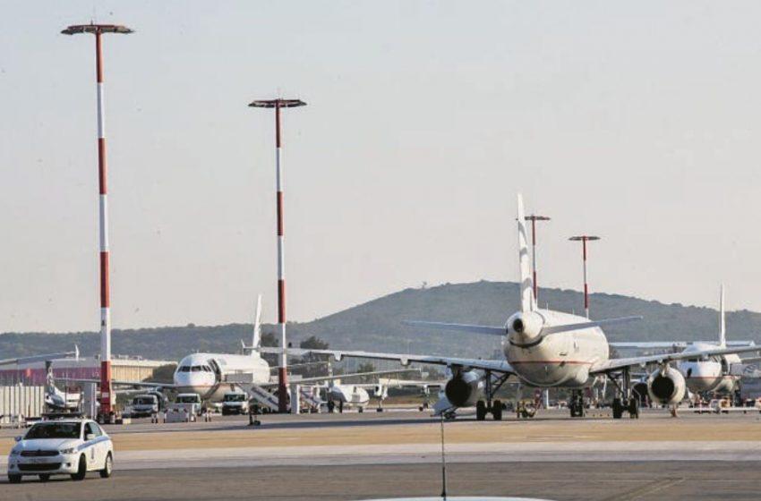 ΝΟΤΑΜ για τις πτήσεις από και προς Καστοριά λόγω κοροναϊού- Τι προβλέπεται