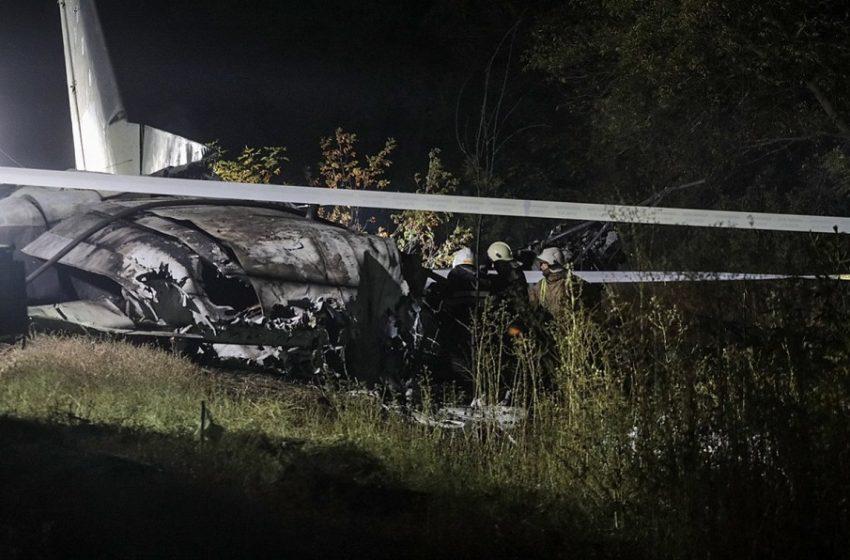 Αεροπορική τραγωδία: Ανεβαίνει ο αριθμός των νεκρών – Υπήρξε βλάβη στον κινητήρα