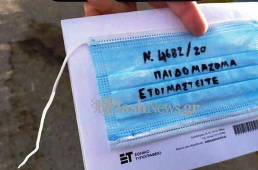 Κρήτη: Δεν άφησαν τα παιδιά τους να πάνε σχολείο λόγω μάσκας (pics)